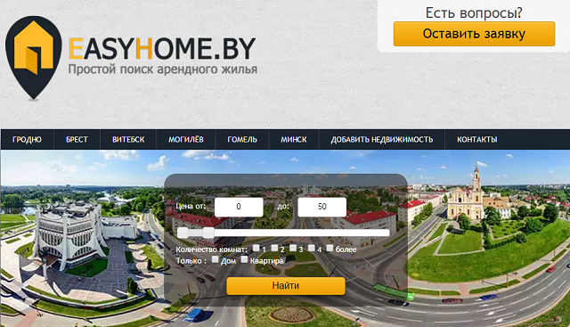 easyhome-by